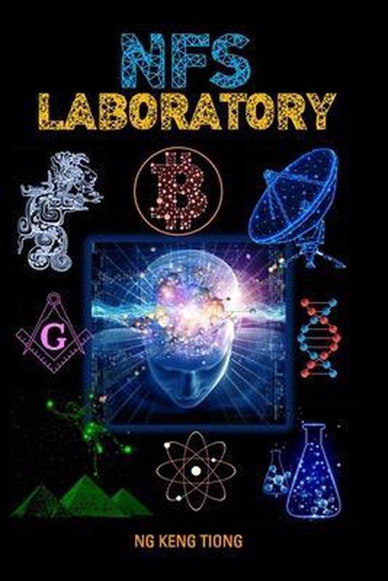 NFS Laboratory