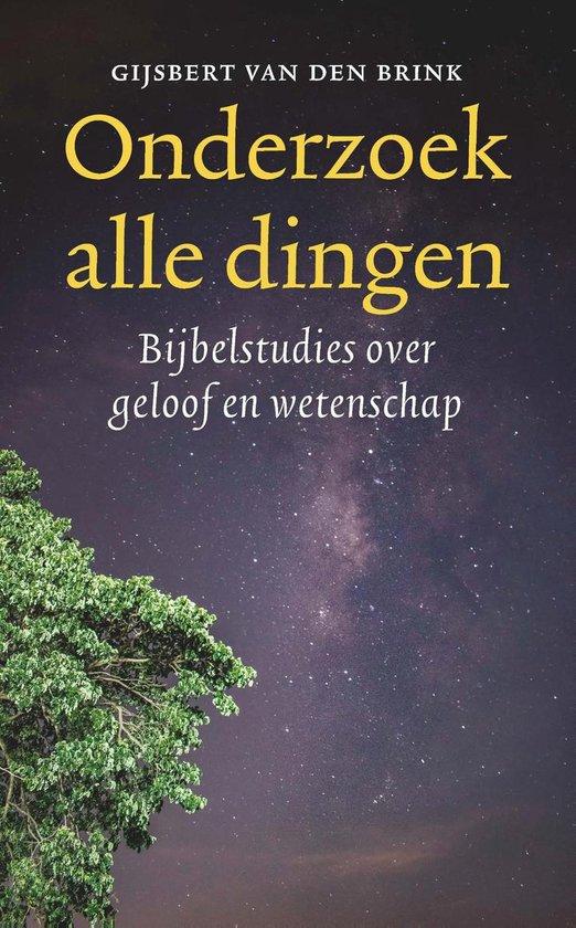 Boek cover Onderzoek alle dingen van Gijsbert van den Brink (Paperback)