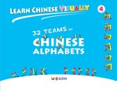 Learn Chinese Visually 4: 32 Teams of Chinese Alphabets