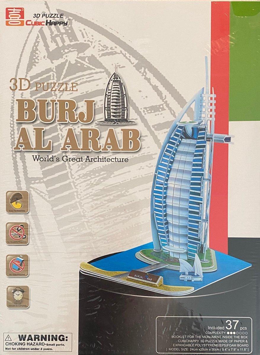 Burj Al Arab 3D puzzel