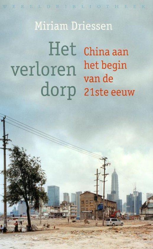 Het verloren dorp - Miriam Driessen |