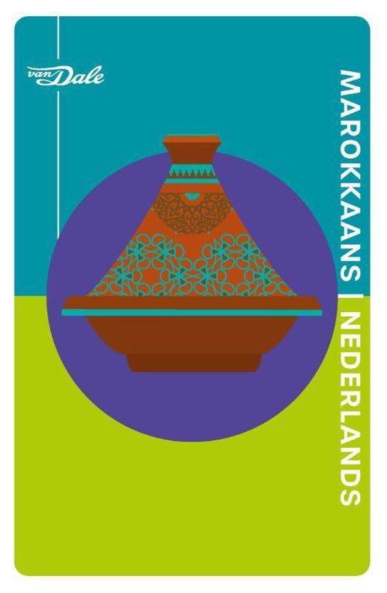 Van Dale Pocketwoordenboek Marokkaans-Nederlands - A. van Pel |