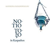Notio Toxo In Karpathos