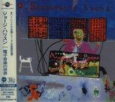 Electronic Sound