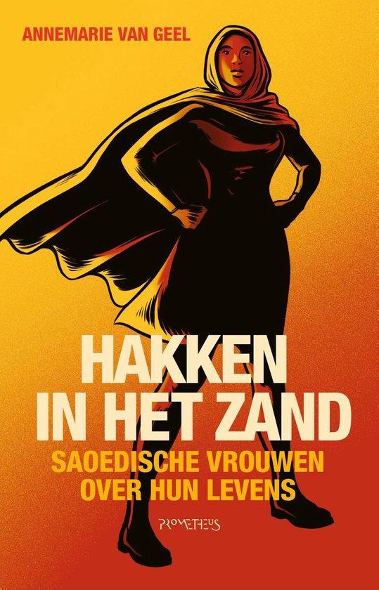 Boek cover Hakken in het zand van Annemarie van Geel (Onbekend)