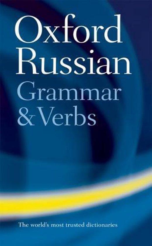 Boek cover The Oxford Russian Grammar and Verbs van Terence Wade (Paperback)