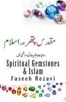 Spiritual Gemstones & Islam