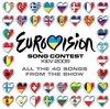 Eurovision Songcontest 2005