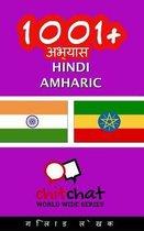 1001+ Exercises Hindi - Amharic
