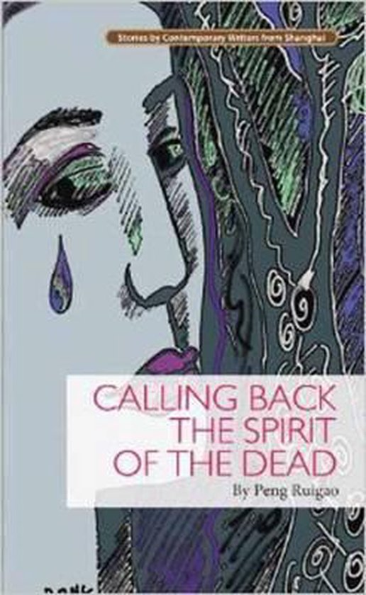 Calling Back the Spirit of the Dead