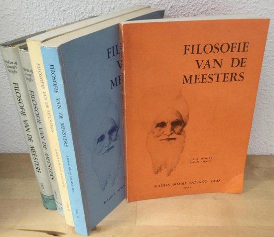 4 Filosofie van de meesters - Sawan Singh Ji | Fthsonline.com