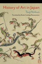 History of Art in Japan