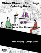 China Classic Paintings Coloring Book - Book 4