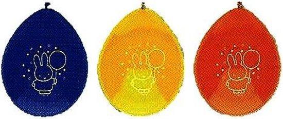 Nijntje Ballonnen 25 cm (6 stuks) versiering