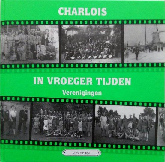 Charlois in vroeger tijden verenigingen3 - none |