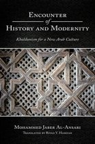 Encounter of History and Modernity