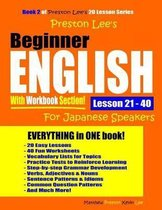 Preston Lee's Beginner English With Workbook Section Lesson 21 - 40 For Japanese Speakers