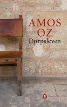 Boek cover Dorpsleven van Amos Oz
