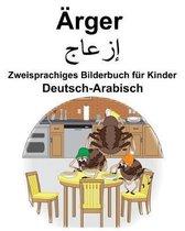 Deutsch-Arabisch rger/إزعاج Zweisprachiges Bilderbuch f r Kinder