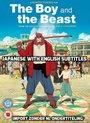 The Boy And The Beast (aka Bakemono no ko ) [DVD]