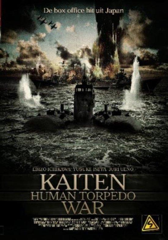 Cover van de film 'Kaiten'