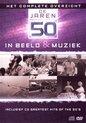 Beeld & Muziek Jaren 50
