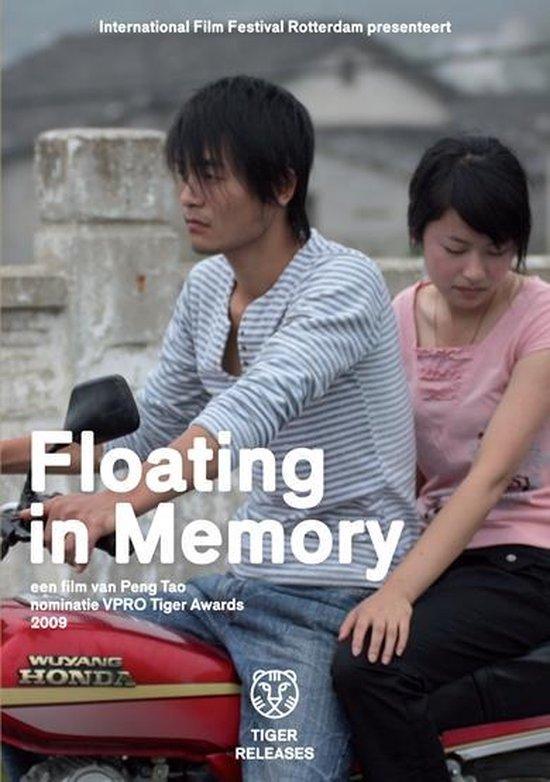 Cover van de film 'Floating In Memory'