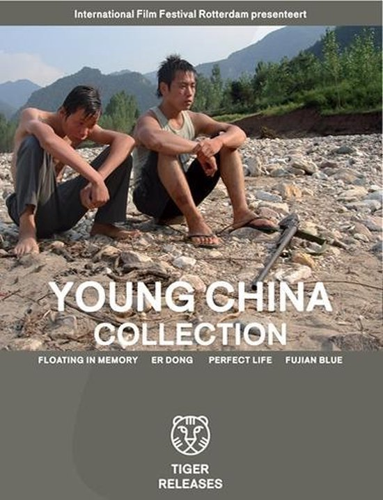 Cover van de film 'Young China Collection'