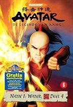 Avatar Natie 1 - Water 4