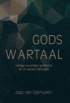 Gods wartaal
