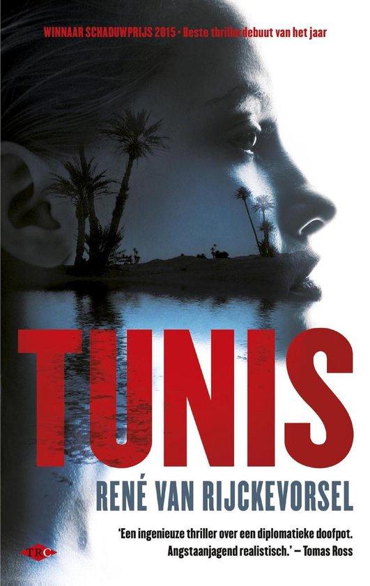 Tunis - René van Rijckevorsel  