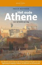 Het Oude Athene
