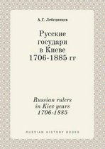 Russian Rulers in Kiev Years 1706-1885