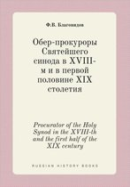 Procurator of the Holy Synod in the XVIII-Th and the First Half of the XIX Century