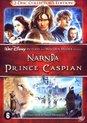 Chronicles Of Narnia, The: Prince Caspian (C.E.)