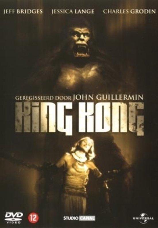 Cover van de film 'King Kong'