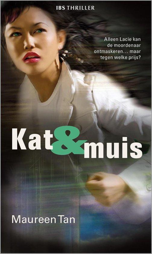 Boek cover Kat en muis van Maureen Tan (Onbekend)