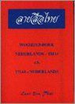 Woordenboek Nederlands-Thai en Thai-Nederlands
