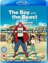 The Boy And The Beast (aka Bakemono no ko )[Blu-ray]