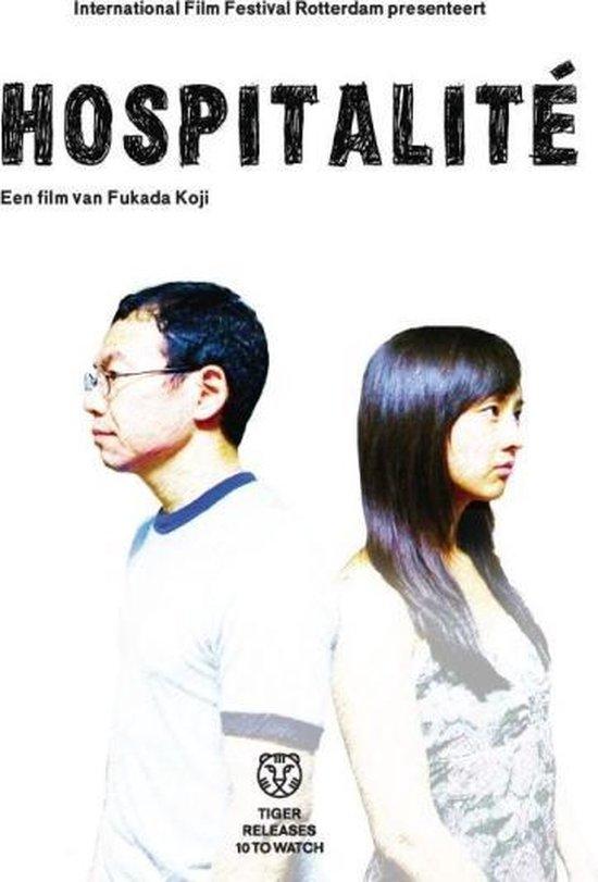 Cover van de film 'Hospitalité'