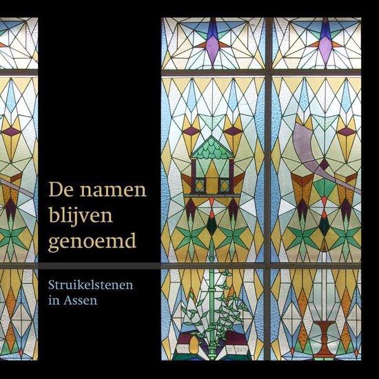 De namen blijven genoemd - Michiel Gerding  