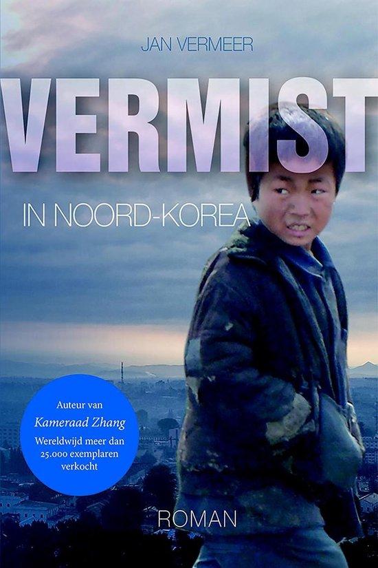 Vermist in Noord-Korea - Jan Vermeer |