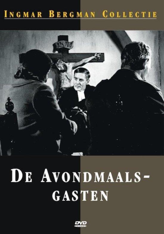 Cover van de film 'De Avondmaalsgasten'