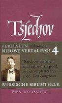 De Russische bibliotheek  -  Verzamelde werken 4 Verhalen 1889-1894