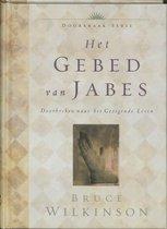 Doorbraak-Serie 1 -   Het gebed van Jabes
