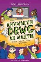 Omslag Rhywbeth Drwg ar Waith