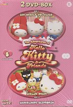 The adventures of Hello Kitty & friends box