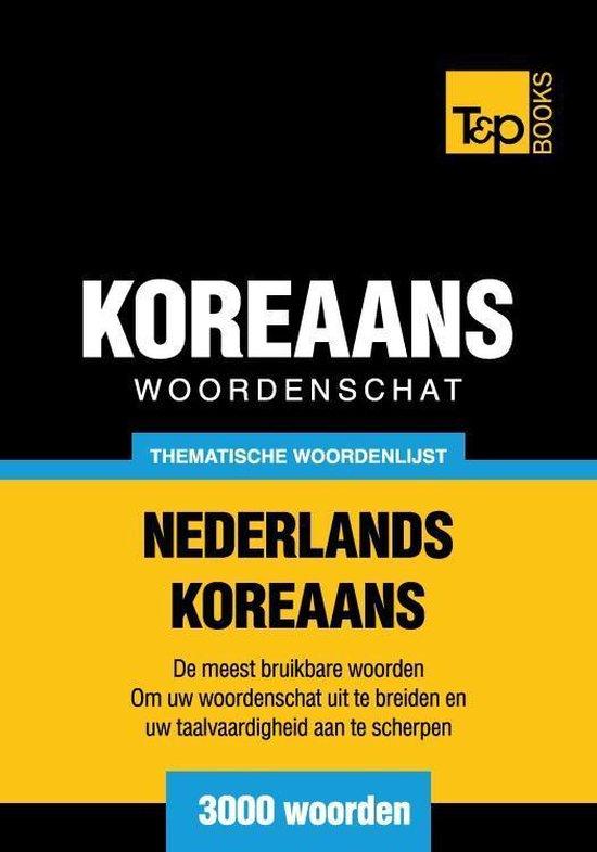 Thematische woordenschat Nederlands-Koreaans - 3000 woorden - Andrey Taranov |