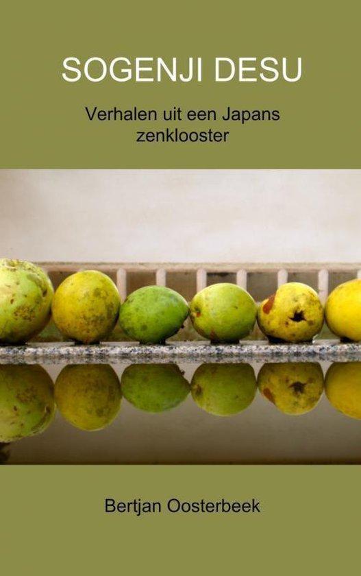 Sogenji desu - Bertjan Oosterbeek pdf epub