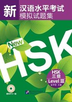 New HSK Mock Test Level 3